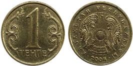 1 тенге 2004 Казахстан