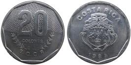 20 колон 1985 Коста Рика
