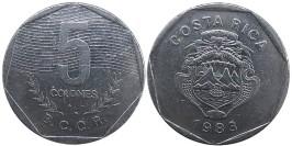 5 колон 1983 Коста Рика