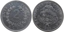 2 колона 1982 Коста Рика