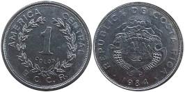 1 колон 1984 Коста Рика
