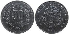 50 сентимо 1983 Коста Рика