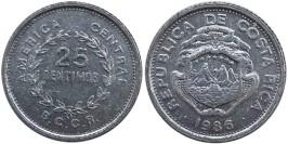 25 сентимо 1986 Коста Рика