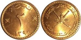 2 байзы 1970 Оман — Султанат Маскат UNC