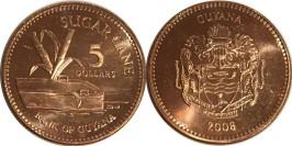5 долларов 2008 Гайана UNC — Побеги сахарного тростника
