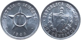 2 сентаво 1985 Куба
