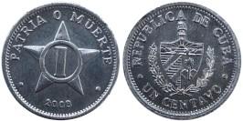 1 сентаво 2003 Куба