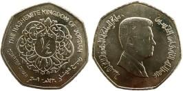 1/4 динара 2009 Иордания