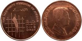 1 кирш 2000 Иордания