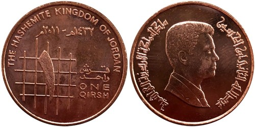 1 кирш 2011 Иордания