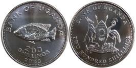 200 шиллингов 2008 Уганда — магнитная