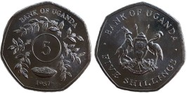 5 шиллингов 1987 Уганда
