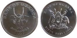50 шиллингов 2007 Уганда