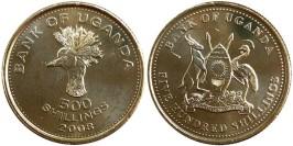 500 шиллингов 2008 Уганда