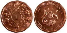 1 шиллинг 1987 Уганда