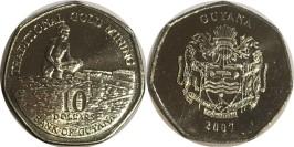 10 долларов 2007 Гайана UNC — Добыча золота