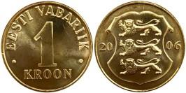 1 крона 2006 Эстония