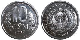 10 сум 1997 Узбекистан