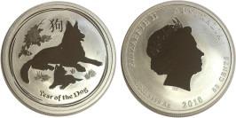 50 центов 2018 Австралия — Китайский гороскоп — год собаки BUnc — серебро