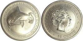 50 центов 2015 Австралия — Гигантская акула-молот BUnc — серебро