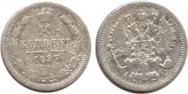 10 копеек 1897 Царская Россия — СПБ АГ — серебро