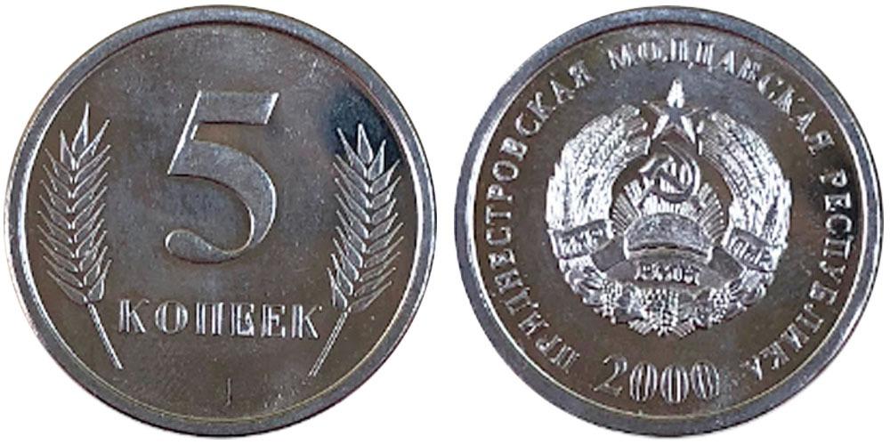 5 копеек 2000 Приднестровская Молдавская Республика UNC