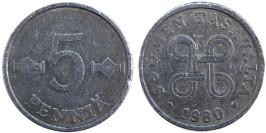 5 пенни 1980 Финляндия (алюминий)