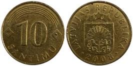 10 сантимов 2008 Латвия