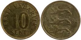 10 сентов 1994 Эстония