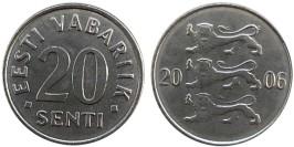 20 сентов 2006 Эстония