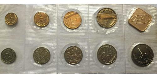 Набор монет 1989 СССР ЛМД