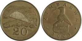 20 центов 2001 Зимбабве UNC