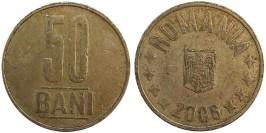50 бань 2006 Румыния