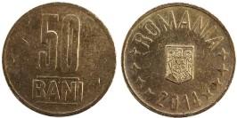 50 бань 2014 Румыния