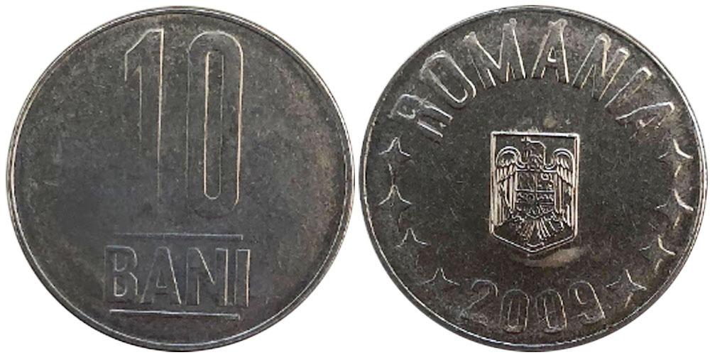 10 бани 2009 Румыния