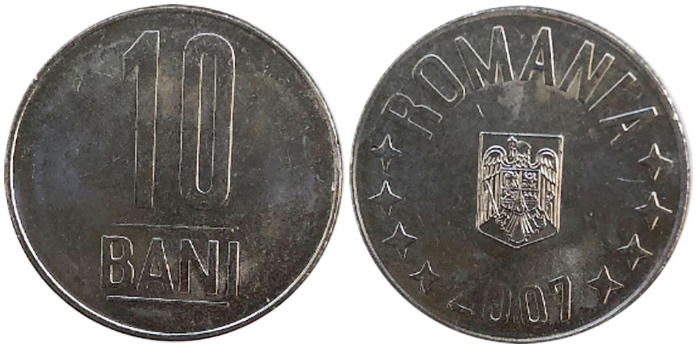10 бани 2007 Румыния