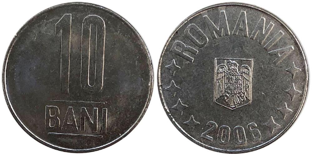 10 бани 2006 Румыния