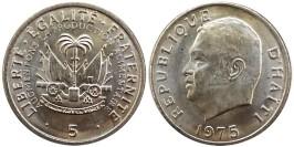 5 сантимов 1975 Гаити
