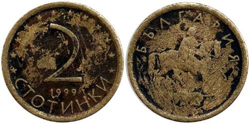 2 стотинки 1999 Болгария