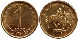 1 стотинка 2000 Болгария — магнитная