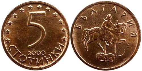 5 стотинок 2000 Болгария — магнитная