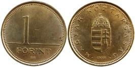 1 форинт 1995 Венгрия