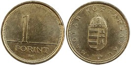 1 форинт 2003 Венгрия