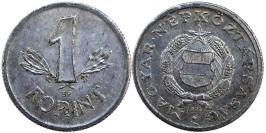 1 форинт 1984 Венгрия