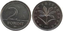 2 форинта 2002 Венгрия