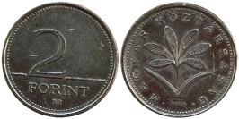2 форинта 2004 Венгрия