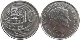 10 центов 2005 Каймановы острова
