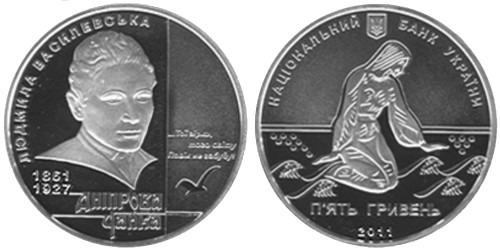 5 гривен 2011 Украина — Чайка Днепровая (Людмила Василевская)
