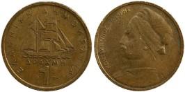 1 драхма 1976 Греция