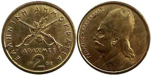 2 драхмы 1984 Греция